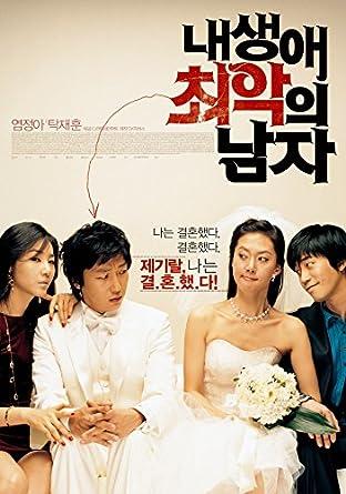 Amazon com: KOREAN FILM