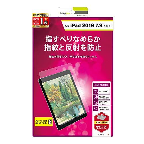 感謝祭ダーリン胚2019年 iPad 7.9インチ 液晶保護フィルム 反射防止 TR-IPD197-PF-AG
