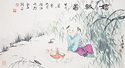 [Chinese Ink and Wash Painting]-Chidren's Fun- 100% creative by Master Song - 27.17 x 14,96 inches