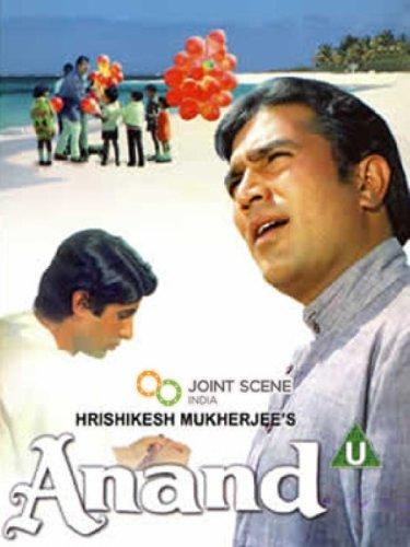 Anand (1970) (Hindi Classic Film / Bollywood Movie / Indian Cinema DVD)