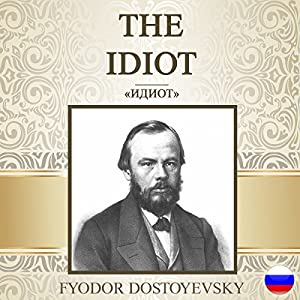 The Idiot (Russian Edition) Audiobook by Fyodor Dostoyevsky Narrated by Vyacheslav Gerasimov