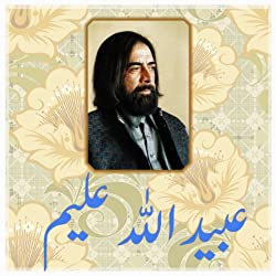 Selected Poetry (Obaidullah Aleem)