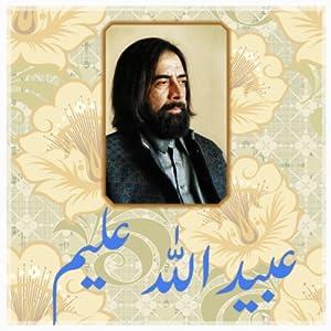 Selected Poetry (Obaidullah Aleem) Audiobook