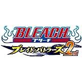 BLEACH ~ブレイド・バトラーズ 2nd~
