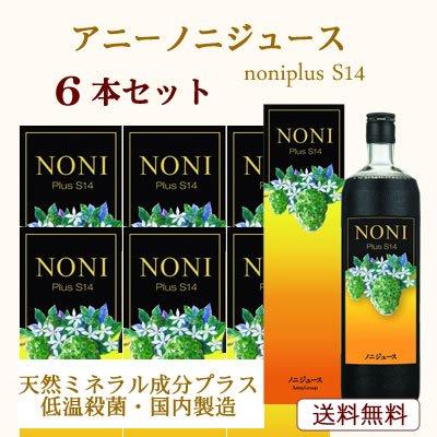 アニー 飲みやすい ノニジュース 熟成 元気の赤ラベル(ノニ100%) B01M9B042I 元気の赤ラベル(ノニ100% 900ml