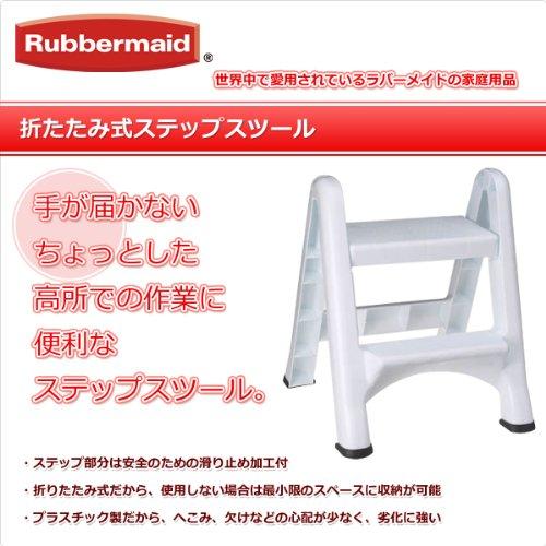 Rubbermaid Ez Step Stool Rubbermaid 4209 Ez Step Folding