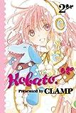 Kobato, Clamp Staff, 0316085405