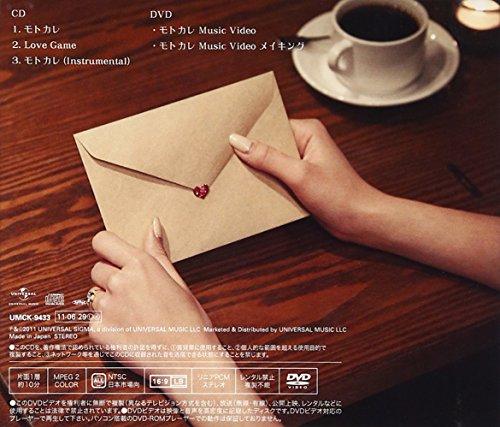 MOTOKARE(CD+DVD)(ltd.ed.)