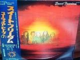 Uriah Heep: Sweet Freedom