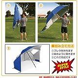 Sport-Brella Umbrella (Green)  sc 1 st  camelcamelcamel.com & Sport-Brella Beach Chair - Portable Umbrella Chair (B004ZJNVEY ...