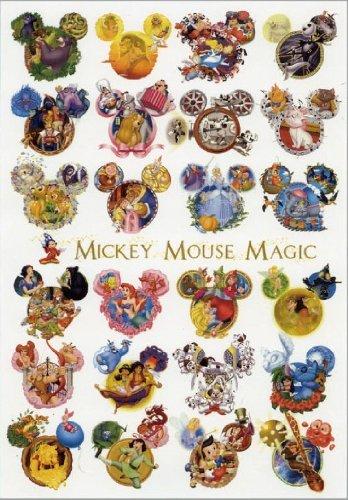 贈り物 1000ピース Mickey Mouse Magic Magic B003GXF8ZA D-1000-376 D-1000-376 B003GXF8ZA, キンタローのウッドクラフト:2ab7afa6 --- a0267596.xsph.ru