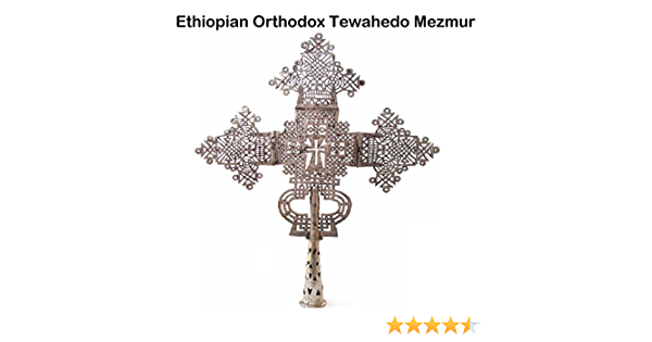 Ethiopian christian songs mp3 free download