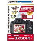 HAKUBA  液晶保護 フィルム Canon SX50HS専用 DGF-CPSSX50