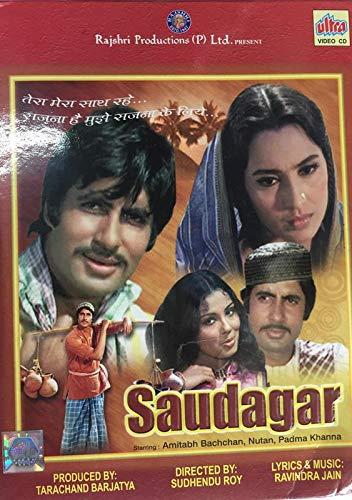 Amazon.in: Buy Saudagar (video cd) DVD, Blu-ray Online at Best ...