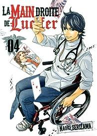 La main droite de Lucifer, Tome 4 : par Naoki Serizawa