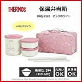 Thermos heat insulation lunch box miffy (Miffy) DBQ-252B pink white household utensils containers and stock [parallel import goods]