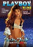 ウェット & ワイルド / プールサイドの女神たち [DVD]