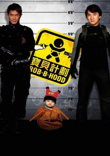 Rob-B-Hood Film
