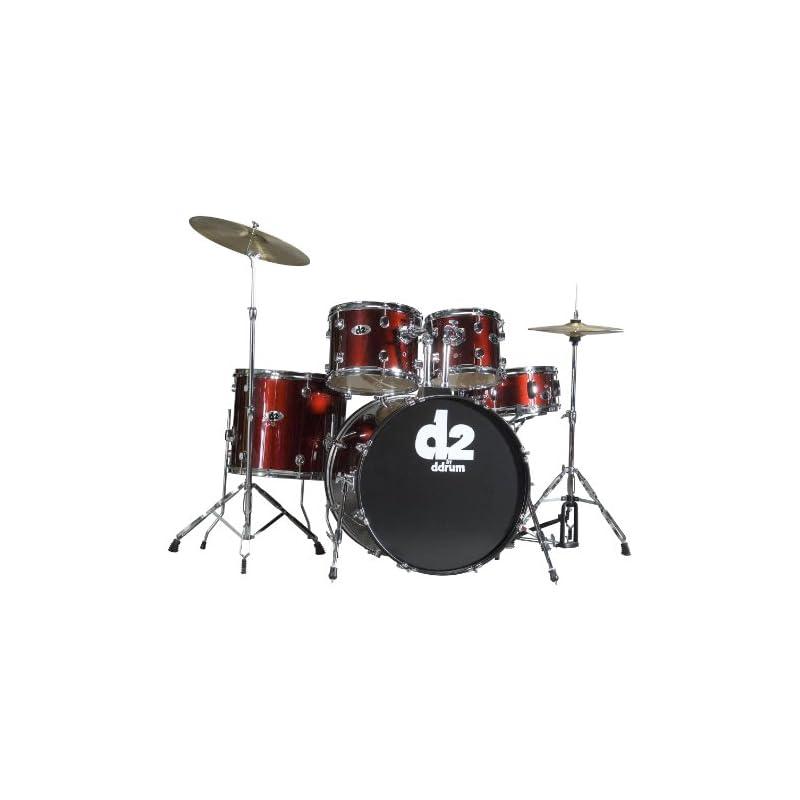ddrum-d2-beginner-5-piece-drum-set