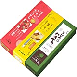 長崎心泉堂 長崎カステラ 幸せのいちご&抹茶味&幸せの黄色いカステラ 10切カットタイプ (310g 計3本セット)