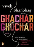 Image of Ghachar Ghochar
