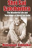 Shri Sai Satcharitra: The Wonderful Life and Teachings of Shirdi Sai Baba