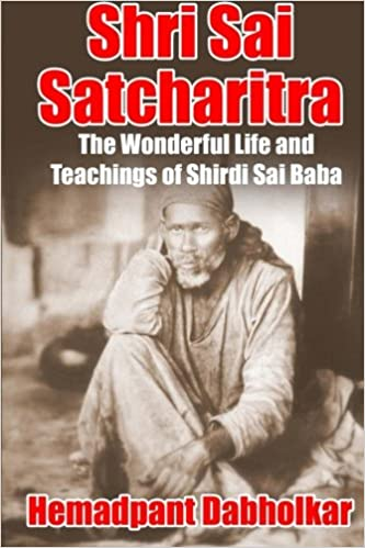 Image result for satcharitra free images