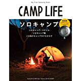 CAMP LIFE Autumn&Winter Issue 2019