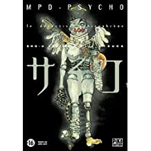 MPD Psycho T07 (French Edition)
