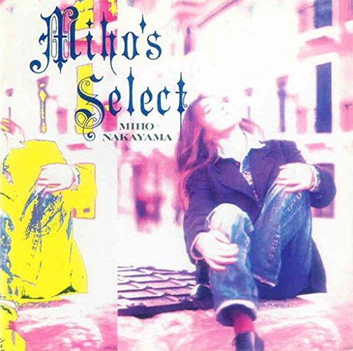 中山美穂 / Miho's Select
