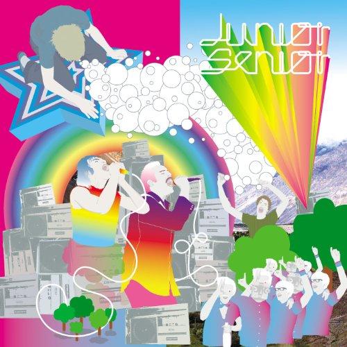 Junior Audio - 8