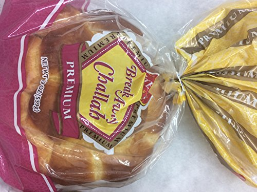 Stern's Bakery Break Away Challah Premium 19 oz.