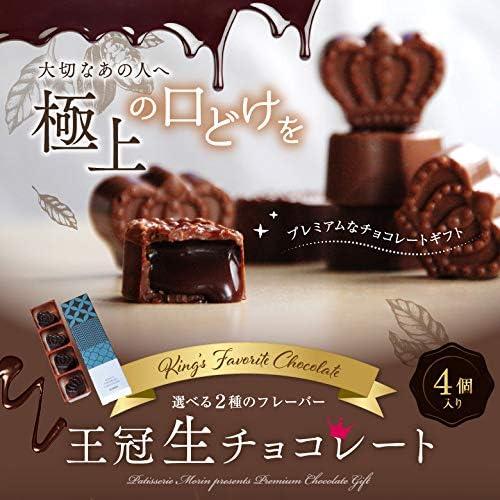 チョコレート 可愛い 可愛いバレンタインチョコ2021!お手頃でかわいいチョコ特集