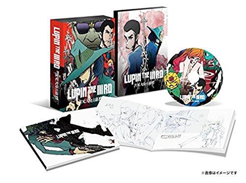 Animation - Lupin The 3Rd Jigen Daisuke No Bohyo (Lupin III Daisuke Jigen's Gravestone) [Japan BD] KAXA-7160
