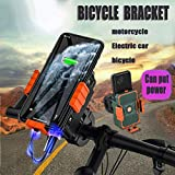 Bike Phone Mount with Charging Compartment