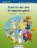 Rund um das Jahr: Kinderbuch Deutsch-Griechisch