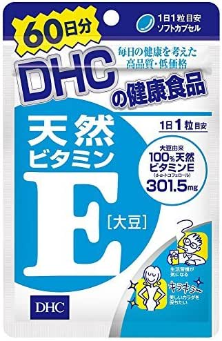 DHC JAPAN DHC 60 days natural vitamin E [soybean] 60 tablets (30.6g) by DHC