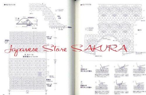 Japanese Craft Book Beautiful Crochet Spring Summer 199207
