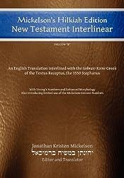 Mickelson's Hilkiah New Testament-FL-Interlinear