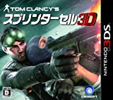 Tom Clancy's Splinter Cell 3D [Japan Import]
