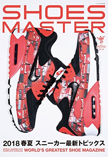 SHOES MASTER 2018年Vol.29 大きい表紙画像