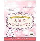 天使のベビーコラーゲン 1袋(約1ヶ月分) SNSで話題!! 大人気