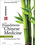img - for The Foundations of Chinese Medicine: A Comprehensive Text, 3e book / textbook / text book