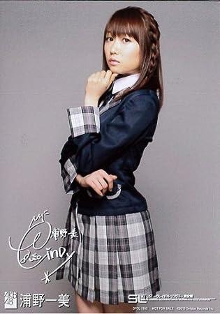 Amazon | AKB48公式生写真SET LI...