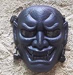 Phoenix Outdoor Japanese Samurai Metal Mesh Full Face Protective Airsoft Mask -Permance Goggle-Black-Halloween Mask