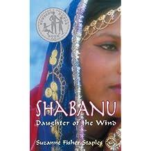 Shabanu (Readers Circle)