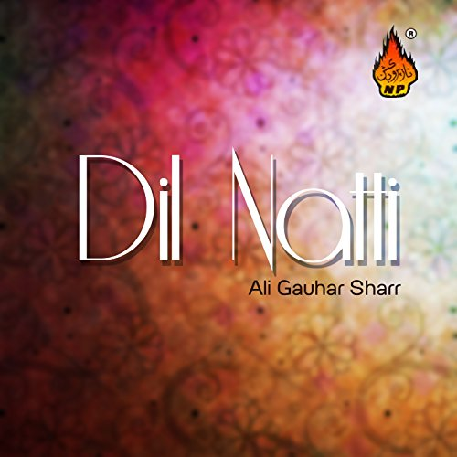 Yar Toh Waha Wehe Eid by Ali Gauhar Sharr on Amazon Music
