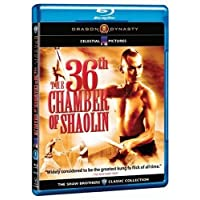The 36th Chamber of Shaolin (Dragon Dynasty) [Blu-ray] [Import]