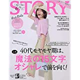 STORY サムネイル