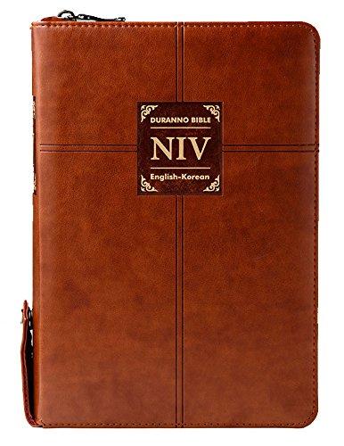 Read Online 두란노 개정NIV영한성경 소합색 - 브라운(새찬송가, 지퍼), Korean-English (NIV) Bible PDF
